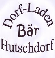 Dorfladen_Bar